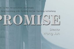 Promise, di Wang Jun