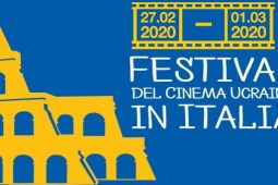 Festival del cinema ucraino in Italia